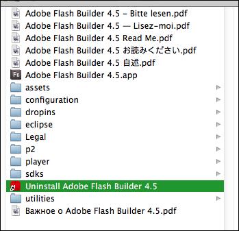 adobecs6-flashbuilder45
